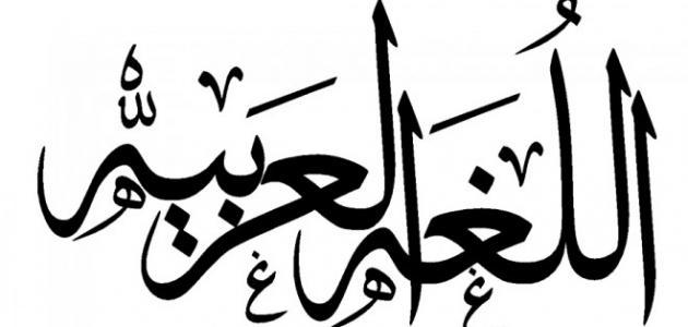 Arabian Kieli