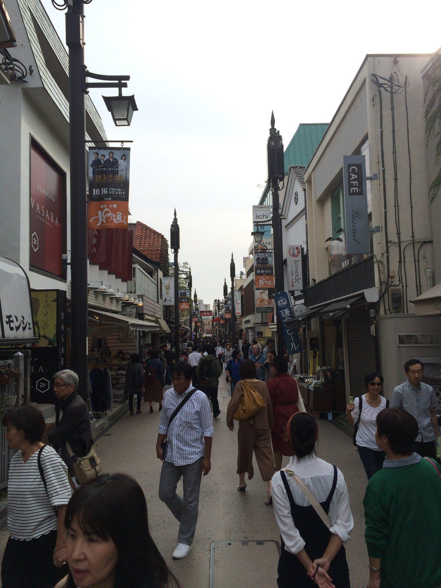 japani32