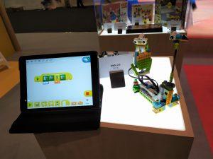 Lego WeDo 2.0 -rakennussarja, julkaistu 2016